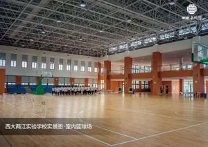 学校塑胶球场改造工程