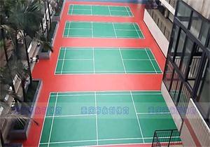 重庆铁路运输中等职业学校
