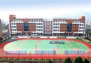 京山学校跑道